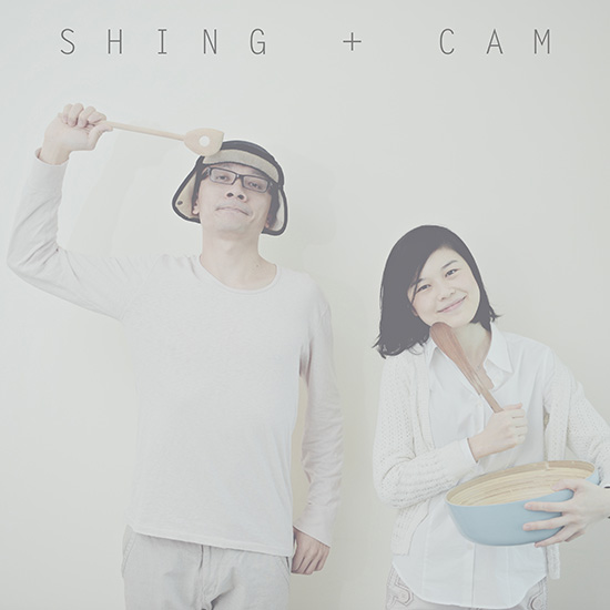 Engagement Photos for Shing & Cam